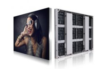 Absen LED VIdeotron A1099 Series